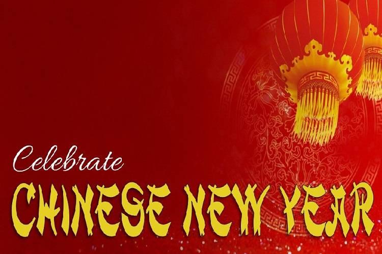 Chinese New Year Celebration: Year of the Dog