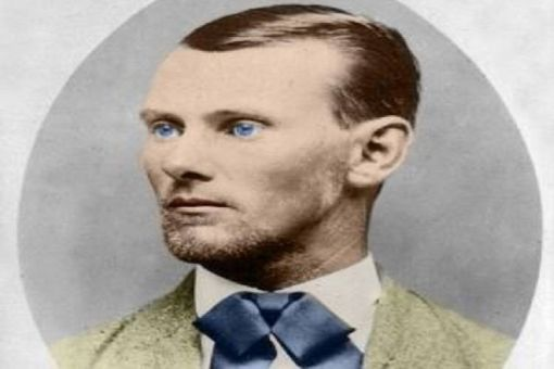 Curator's Choice Lecture Series: On the Trail of Jesse James